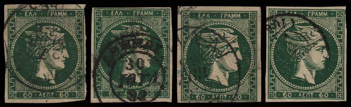 Lot 19 - GREECE-  LARGE HERMES HEAD large hermes head -  Athens Auctions Public Auction 63 General Stamp Sale