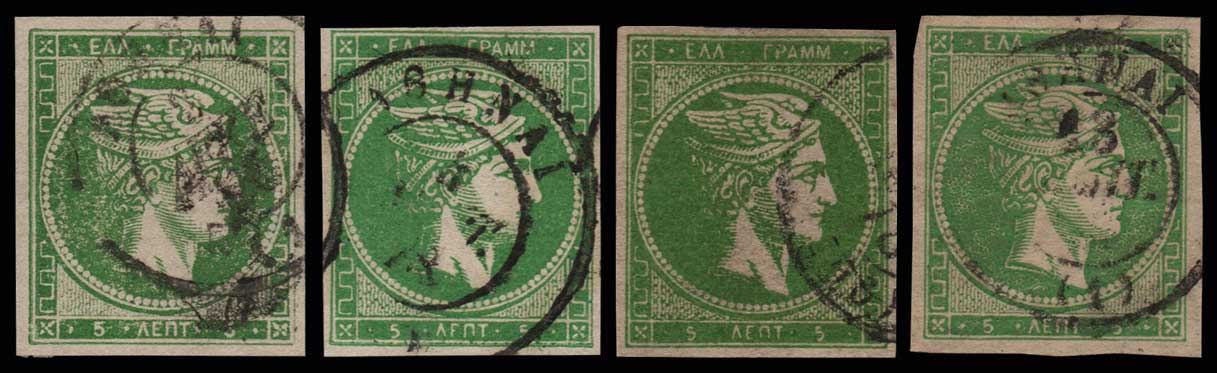 Lot 251 - -  LARGE HERMES HEAD 1875/80 cream paper -  Athens Auctions Public Auction 72 General Stamp Sale