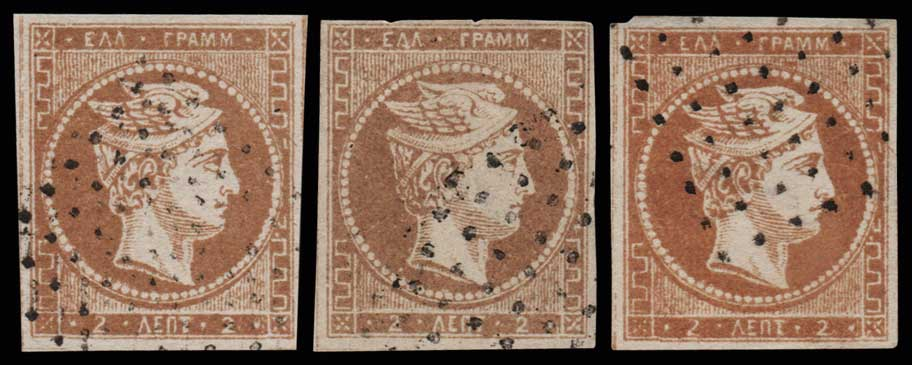 Lot 32 - GREECE- FORGERY forgery -  Athens Auctions Public Auction 63 General Stamp Sale