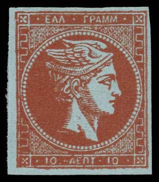 Lot 34 - GREECE- FORGERY forgery -  Athens Auctions Public Auction 63 General Stamp Sale