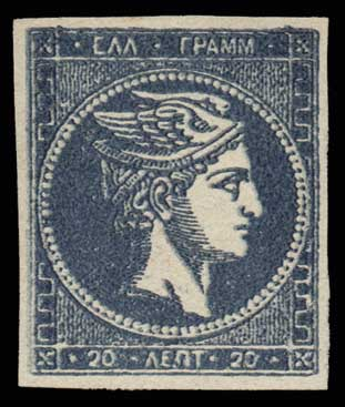 Lot 20 - - FORGERY forgery -  Athens Auctions Public Auction 67 General Stamp Sale
