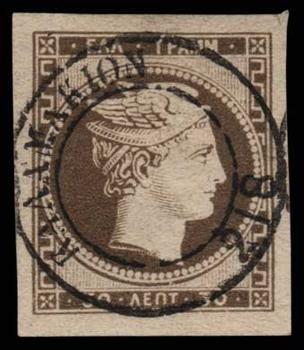 Lot 38 - GREECE- FORGERY forgery -  Athens Auctions Public Auction 63 General Stamp Sale
