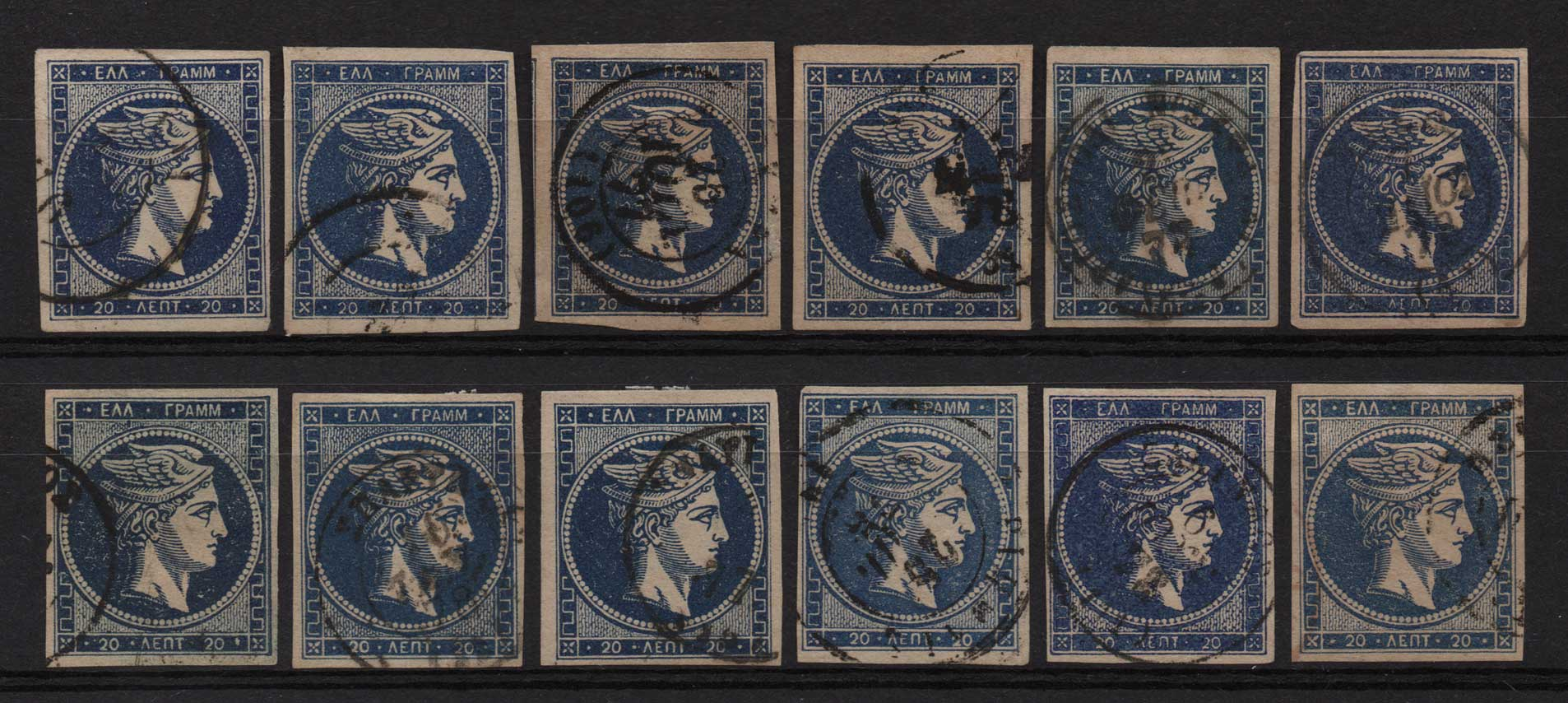 Lot 11 - GREECE-  LARGE HERMES HEAD large hermes head -  Athens Auctions Public Auction 64 General Stamp Sale