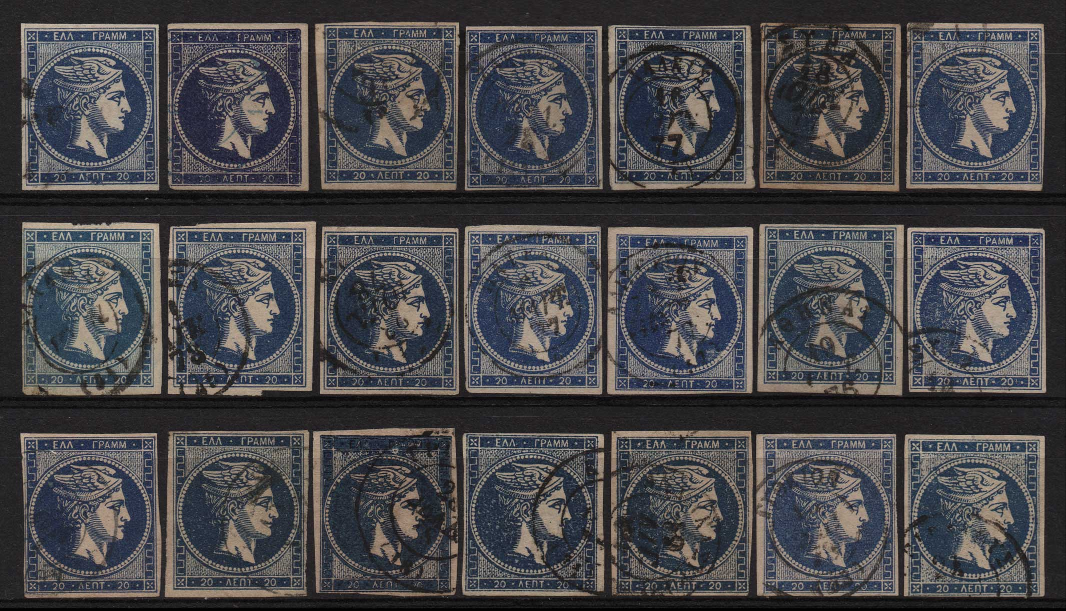 Lot 16 - GREECE-  LARGE HERMES HEAD large hermes head -  Athens Auctions Public Auction 63 General Stamp Sale