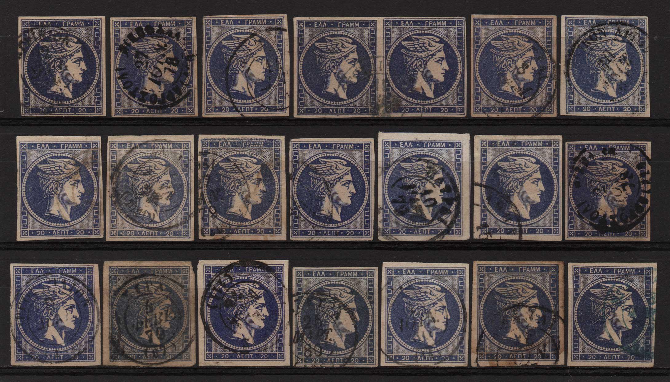 Lot 12 - GREECE-  LARGE HERMES HEAD large hermes head -  Athens Auctions Public Auction 64 General Stamp Sale