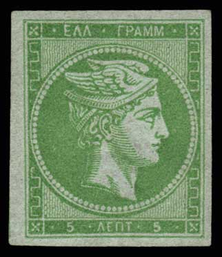Lot 159 - GREECE-  LARGE HERMES HEAD 1862/67 consecutive athens printings -  Athens Auctions Public Auction 63 General Stamp Sale