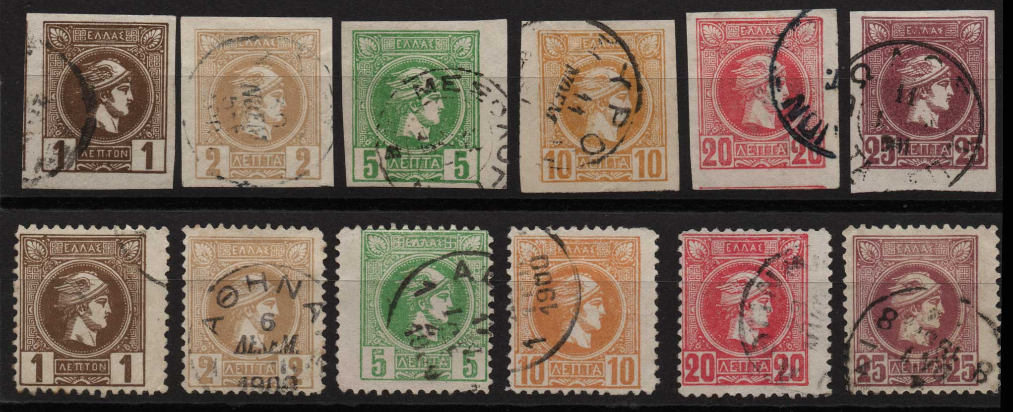 Lot 489 - GREECE-  SMALL HERMES HEAD ATHENSPRINTING - 3rd PERIOD -  Athens Auctions Public Auction 63 General Stamp Sale