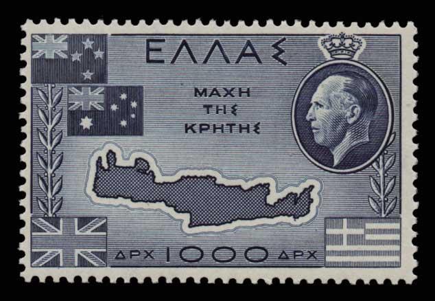 Lot 635 - - 1945-2013 1945-2013 -  Athens Auctions Public Auction 89 General Stamp Sale