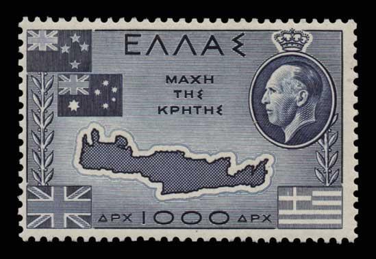 Lot 654 - 1945-2013 1945-2013 -  Athens Auctions Public Auction 72 General Stamp Sale
