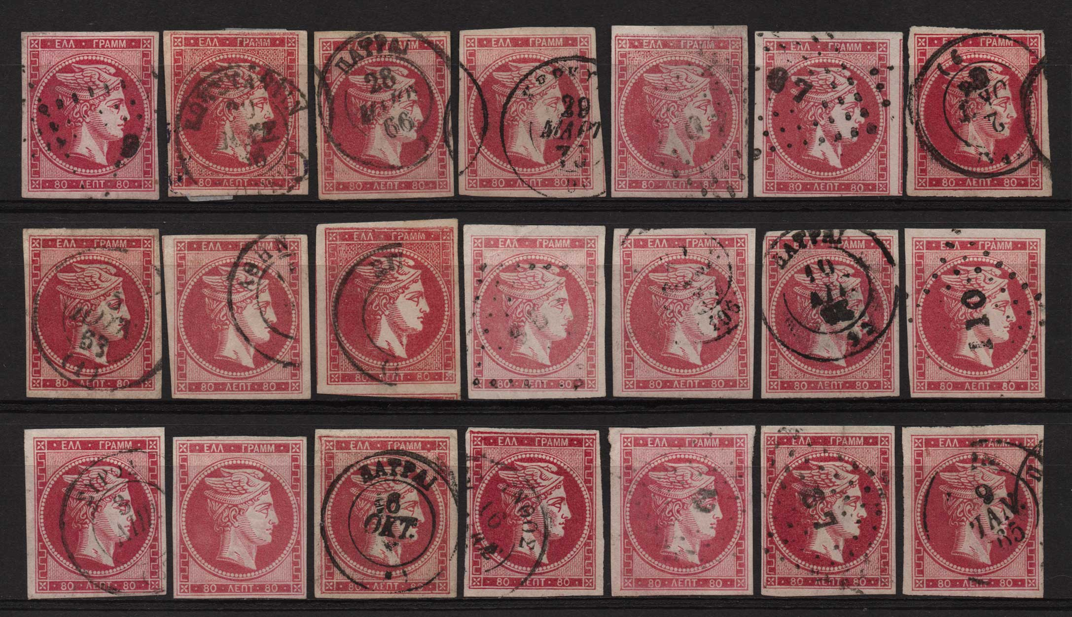 Lot 3 - GREECE-  LARGE HERMES HEAD large hermes head -  Athens Auctions Public Auction 64 General Stamp Sale