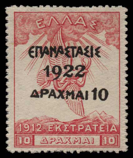 Lot 692 - GREECE-  1911 - 1923 επαναστασισ 1922  ovpt. -  Athens Auctions Public Auction 63 General Stamp Sale