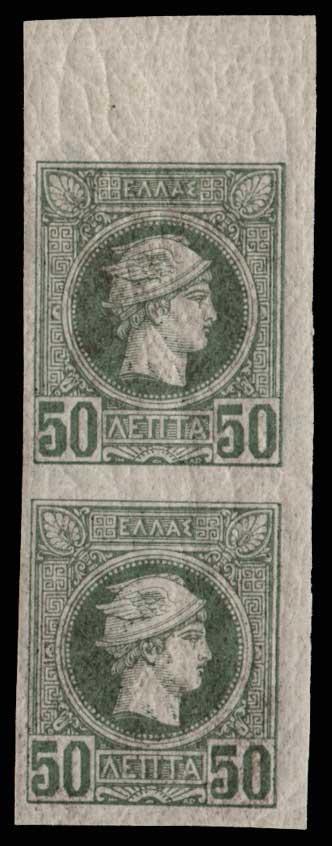 Lot 440 - GREECE-  SMALL HERMES HEAD Belgian print -  Athens Auctions Public Auction 63 General Stamp Sale