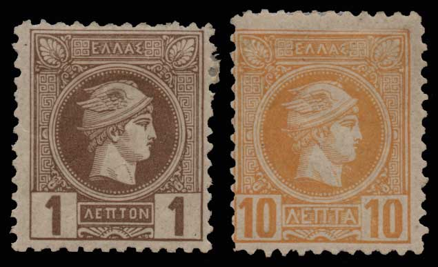 Lot 443 - GREECE-  SMALL HERMES HEAD Belgian print -  Athens Auctions Public Auction 63 General Stamp Sale