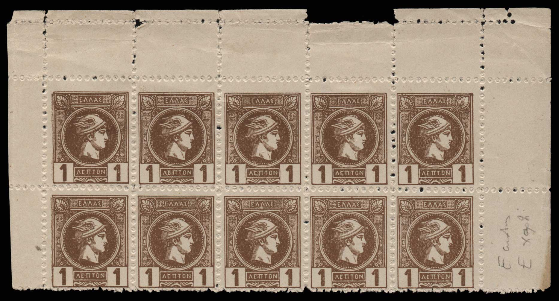 Lot 496 - GREECE-  SMALL HERMES HEAD ATHENSPRINTING - 3rd PERIOD -  Athens Auctions Public Auction 63 General Stamp Sale