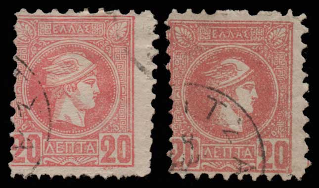 Lot 504 - GREECE-  SMALL HERMES HEAD ATHENSPRINTING - 3rd PERIOD -  Athens Auctions Public Auction 63 General Stamp Sale