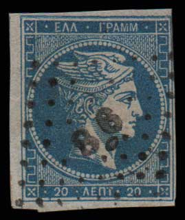 Lot 1509 - - CANCELLATIONS cancellations -  Athens Auctions Public Auction 69 General Stamp Sale