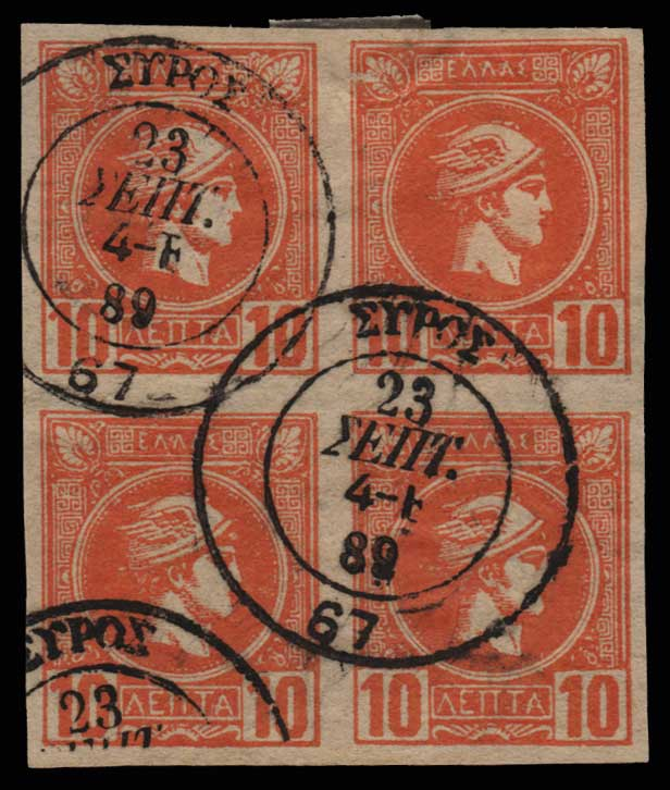 Lot 373 - -  SMALL HERMES HEAD ATHENSPRINTING - 1st PERIOD -  Athens Auctions Public Auction 74 General Stamp Sale