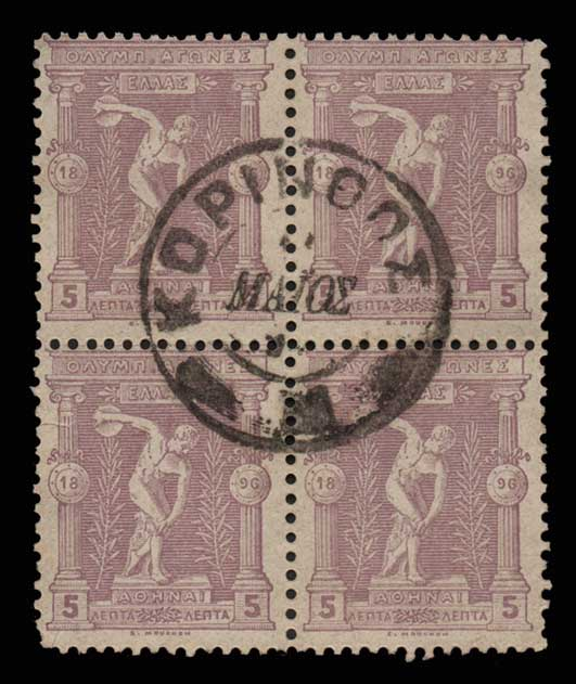 Lot 381 - -  1896 FIRST OLYMPIC GAMES 1896 first olympic games -  Athens Auctions Public Auction 89 General Stamp Sale