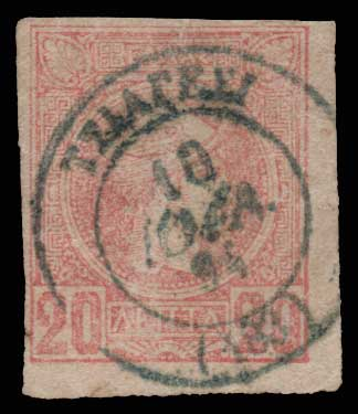 Lot 1443 - - CANCELLATIONS cancellations -  Athens Auctions Public Auction 86 General Stamp Sale