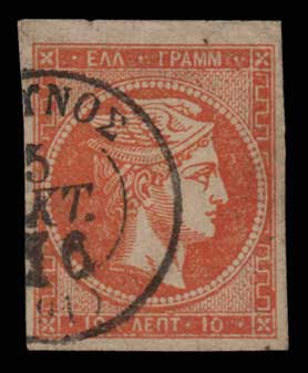 Lot 1442 - - CANCELLATIONS cancellations -  Athens Auctions Public Auction 86 General Stamp Sale