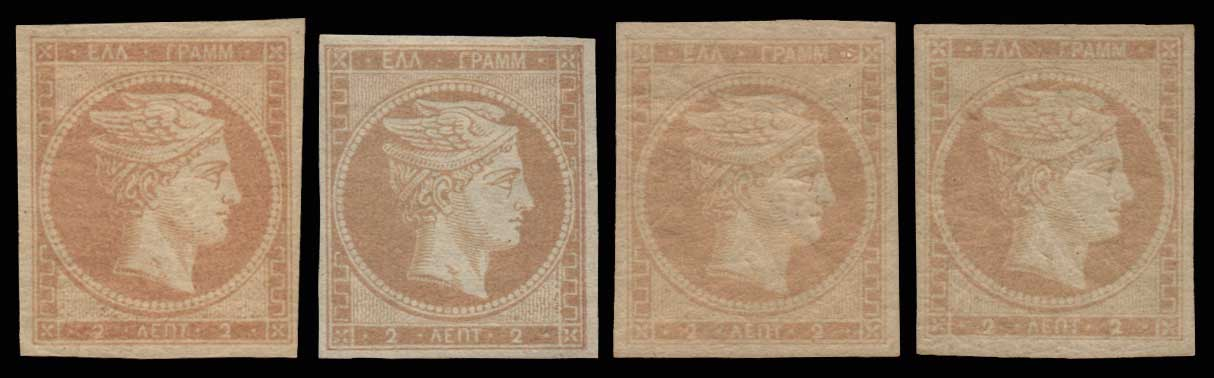 Lot 4 - GREECE-  LARGE HERMES HEAD large hermes head -  Athens Auctions Public Auction 64 General Stamp Sale