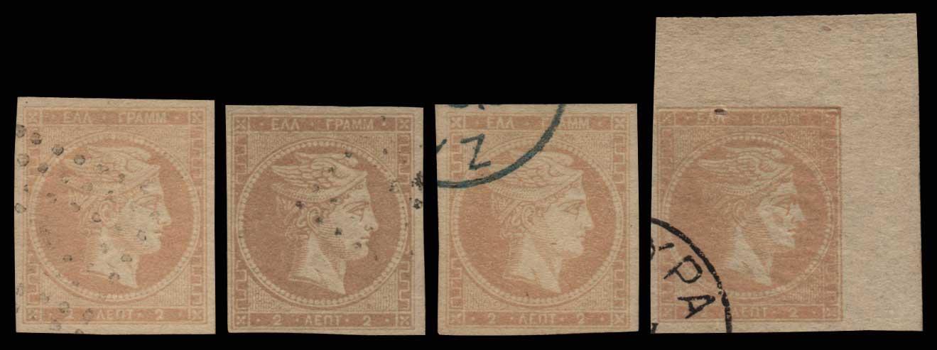 Lot 5 - GREECE-  LARGE HERMES HEAD large hermes head -  Athens Auctions Public Auction 64 General Stamp Sale