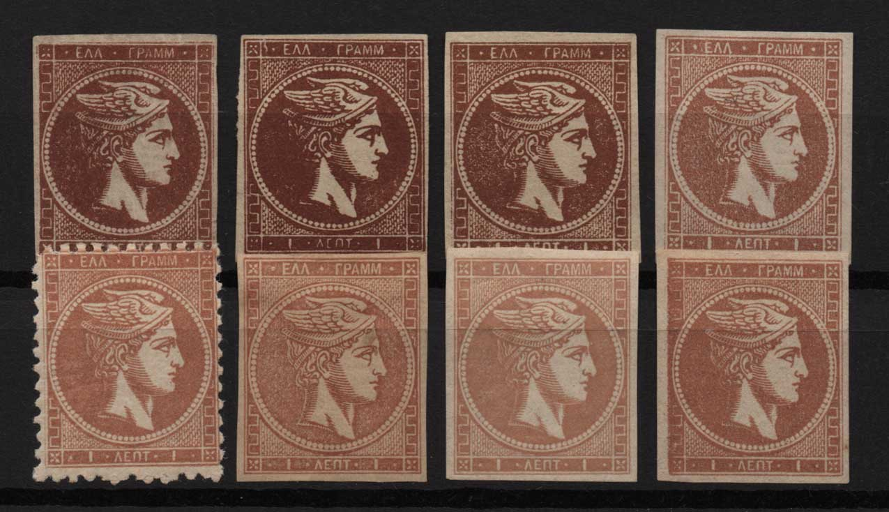 Lot 14 - GREECE-  LARGE HERMES HEAD large hermes head -  Athens Auctions Public Auction 64 General Stamp Sale