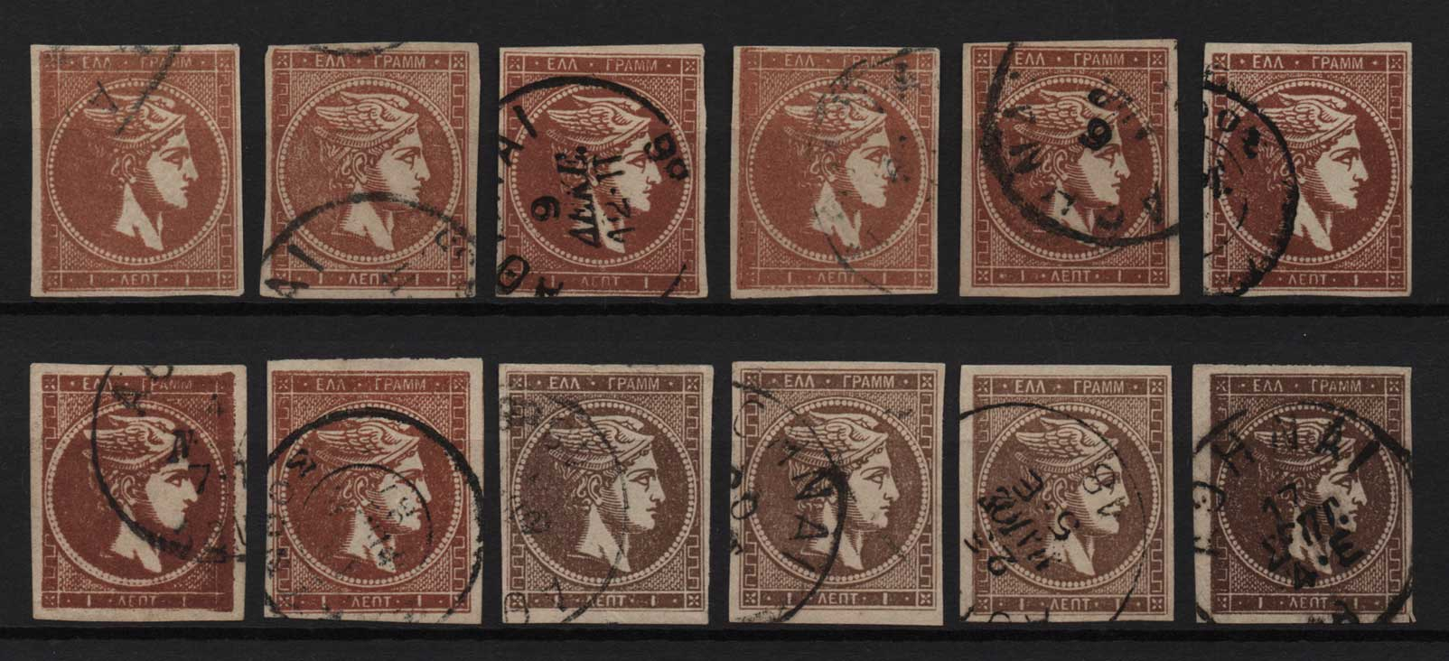 Lot 15 - GREECE-  LARGE HERMES HEAD large hermes head -  Athens Auctions Public Auction 64 General Stamp Sale