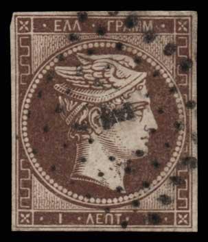 Lot 34 - GREECE-  LARGE HERMES HEAD 1861 paris print -  Athens Auctions Public Auction 64 General Stamp Sale