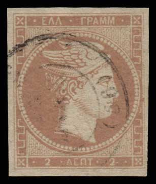 Lot 38 - GREECE-  LARGE HERMES HEAD 1861 paris print -  Athens Auctions Public Auction 64 General Stamp Sale