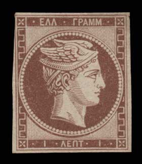 Lot 78 - GREECE-  LARGE HERMES HEAD 1861/1862 athens provisional printings -  Athens Auctions Public Auction 64 General Stamp Sale