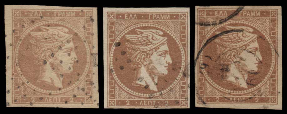 Lot 105 - -  LARGE HERMES HEAD 1862/67 consecutive athens printings -  Athens Auctions Public Auction 72 General Stamp Sale