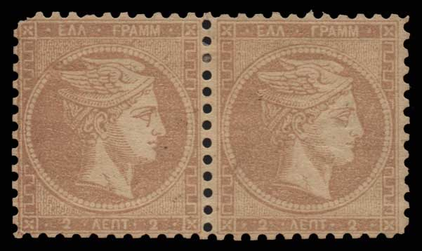 Lot 319 - GREECE-  LARGE HERMES HEAD 1875/80 cream paper -  Athens Auctions Public Auction 64 General Stamp Sale