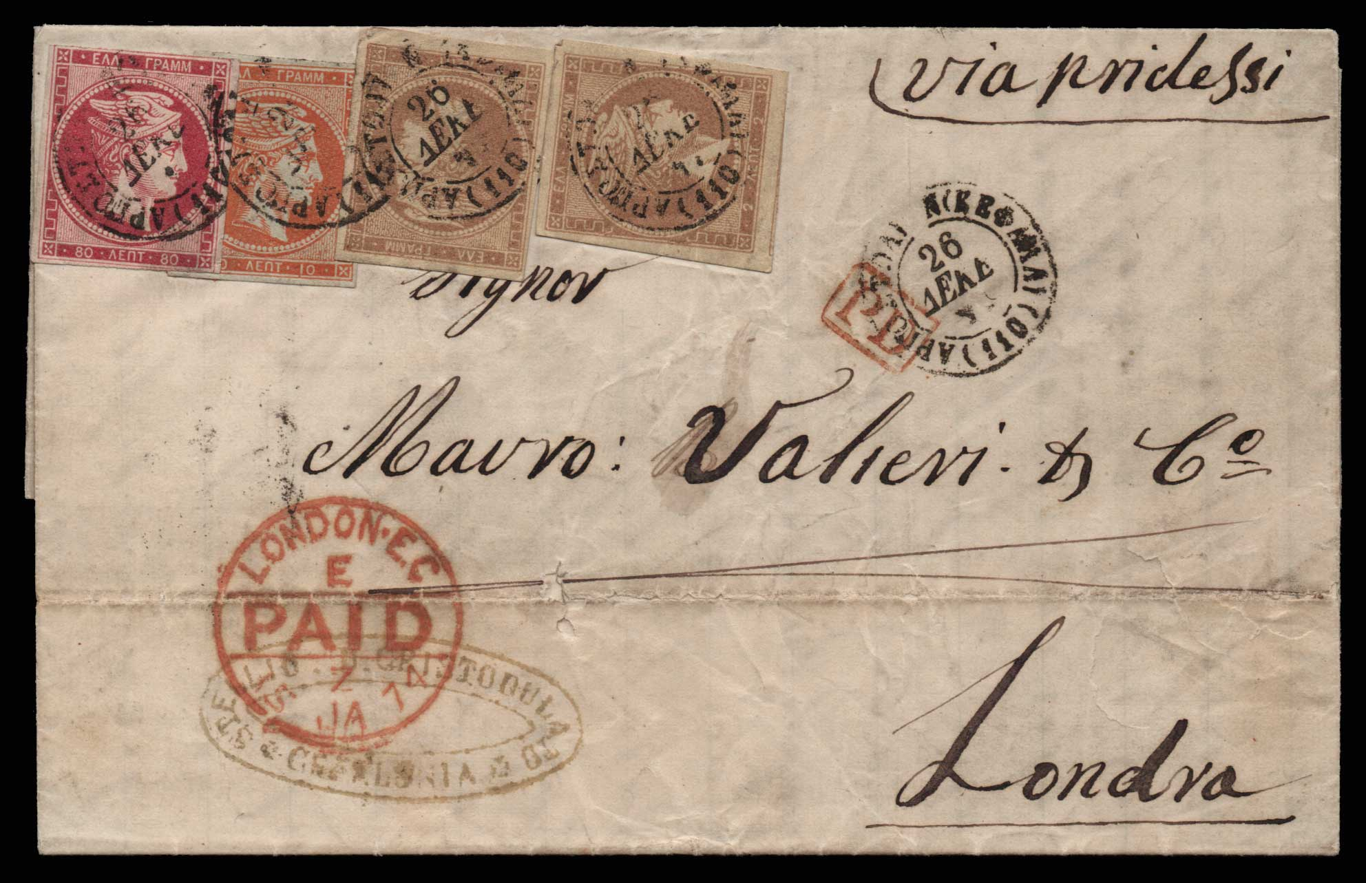 Lot 182 - GREECE-  LARGE HERMES HEAD 1862/67 consecutive athens printings -  Athens Auctions Public Auction 64 General Stamp Sale