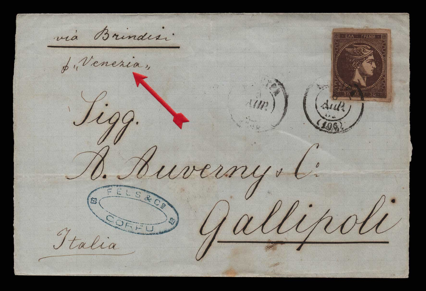 Lot 312 - GREECE-  LARGE HERMES HEAD 1876/77 athens printing -  Athens Auctions Public Auction 64 General Stamp Sale