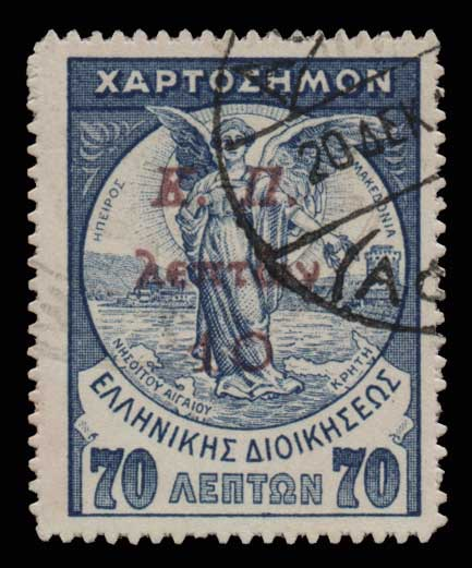 Lot 1025 - -  POSTAL TAX (CHARITY) STAMPS Postal tax (charity) stamps -  Athens Auctions Public Auction 84 General Stamp Sale