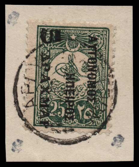 Lot 1092 - GREECE-  EPIRUS Epirus -  Athens Auctions Public Auction 64 General Stamp Sale