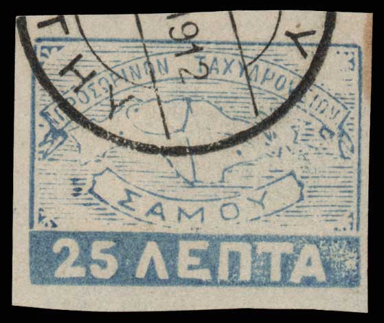 Lot 1253 - -  SAMOS ISLAND Samos Island -  Athens Auctions Public Auction 71 General Stamp Sale