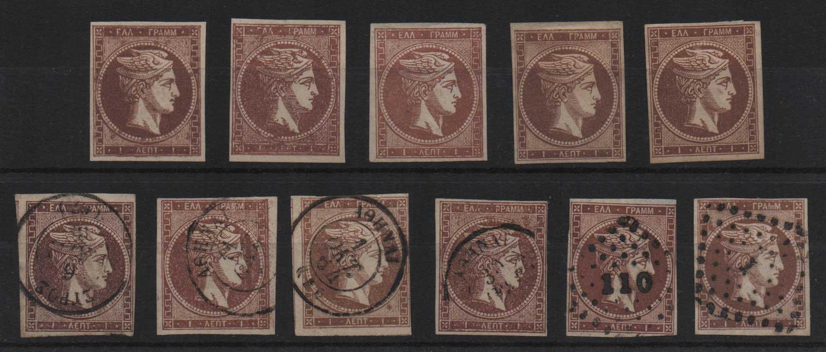 Lot 5 - -  LARGE HERMES HEAD large hermes head -  Athens Auctions Public Auction 70 General Stamp Sale