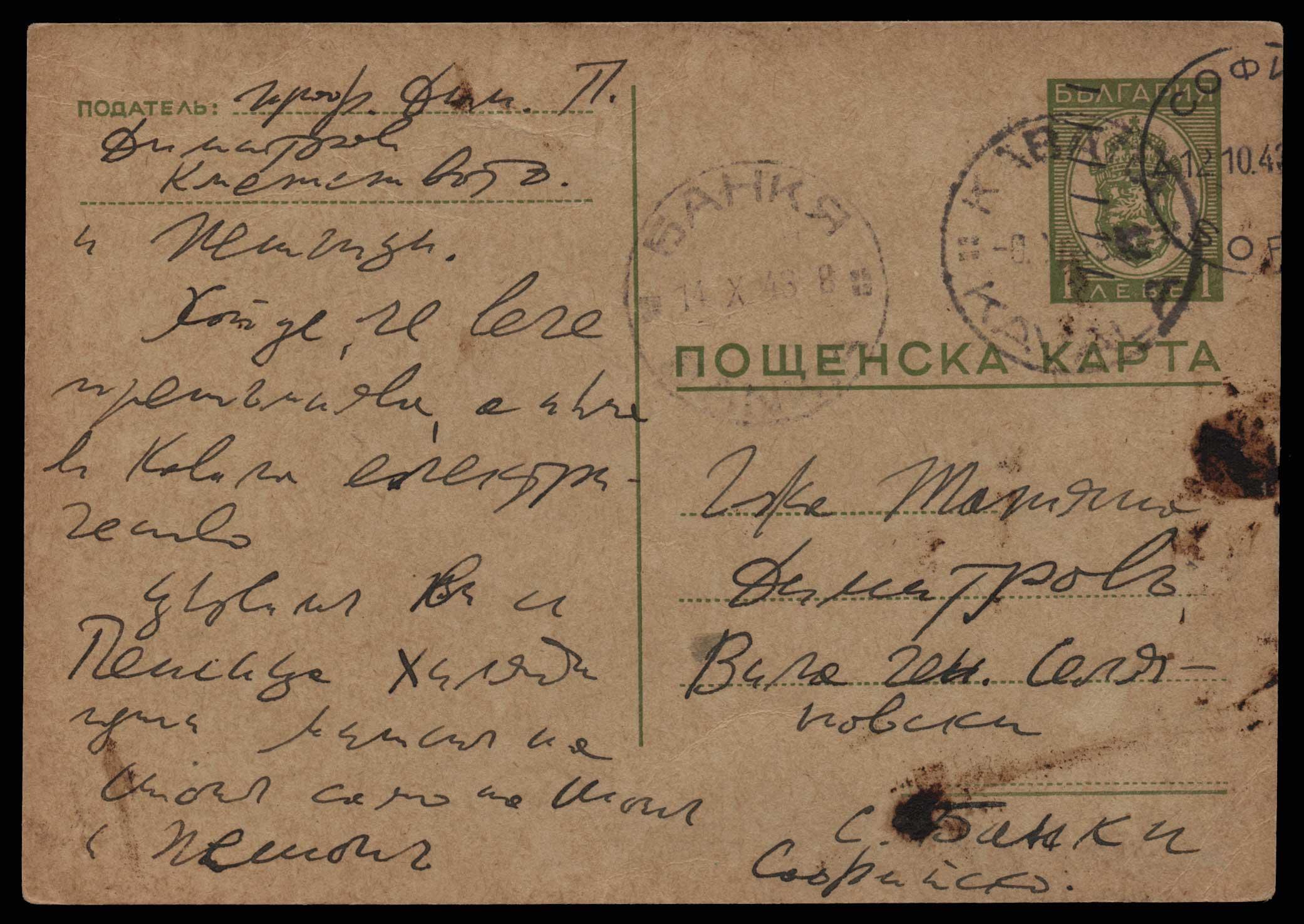 Lot 1029 - -  CAVALLA Cavalla -  Athens Auctions Public Auction 74 General Stamp Sale