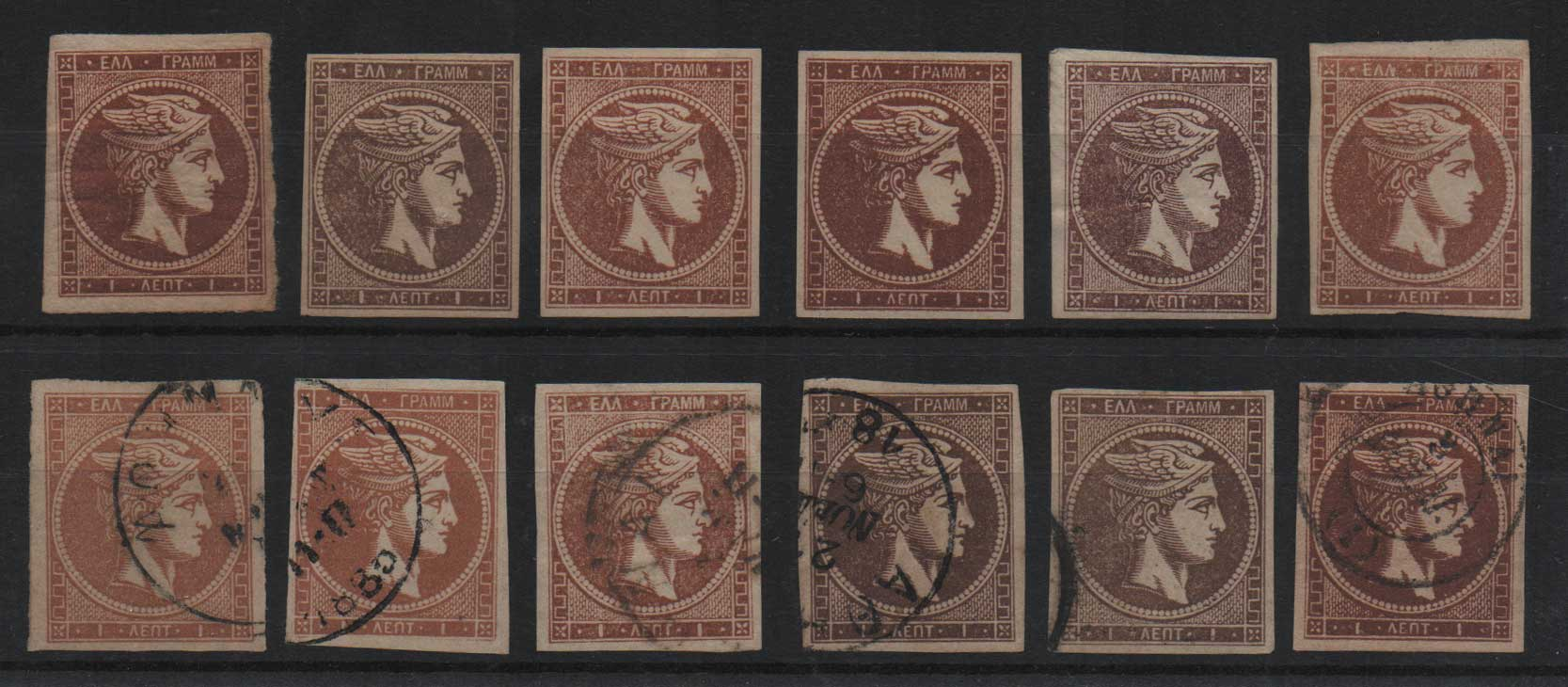 Lot 27 - -  LARGE HERMES HEAD large hermes head -  Athens Auctions Public Auction 82 General Stamp Sale