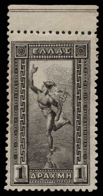 Lot 506 - -  1901/02 FLYING MERCURY & A.M. 1901/02 FLYING MERCURY & A.M. -  Athens Auctions Public Auction 74 General Stamp Sale