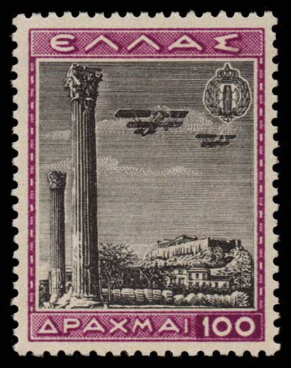 Lot 920 - -  AIR-MAIL ISSUES Air-mail issues -  Athens Auctions Public Auction 70 General Stamp Sale