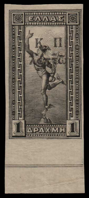 Lot 960 - -  POSTAL TAX (CHARITY) STAMPS Postal tax (charity) stamps -  Athens Auctions Public Auction 69 General Stamp Sale