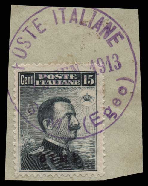Lot 919 - -  DODECANESE Dodecanese -  Athens Auctions Public Auction 73 General Stamp Sale