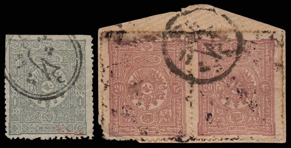Lot 1087 - -  MACEDONIA Macedonia -  Athens Auctions Public Auction 74 General Stamp Sale