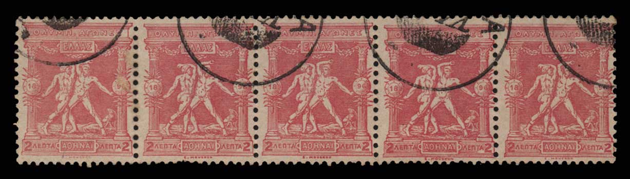Lot 558 - -  1896 FIRST OLYMPIC GAMES 1896 first olympic games -  Athens Auctions Public Auction 87 General Stamp Sale