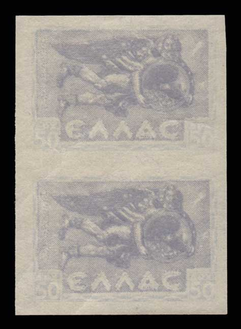 Lot 806 - -  AIR-MAIL ISSUES Air-mail issues -  Athens Auctions Public Auction 73 General Stamp Sale