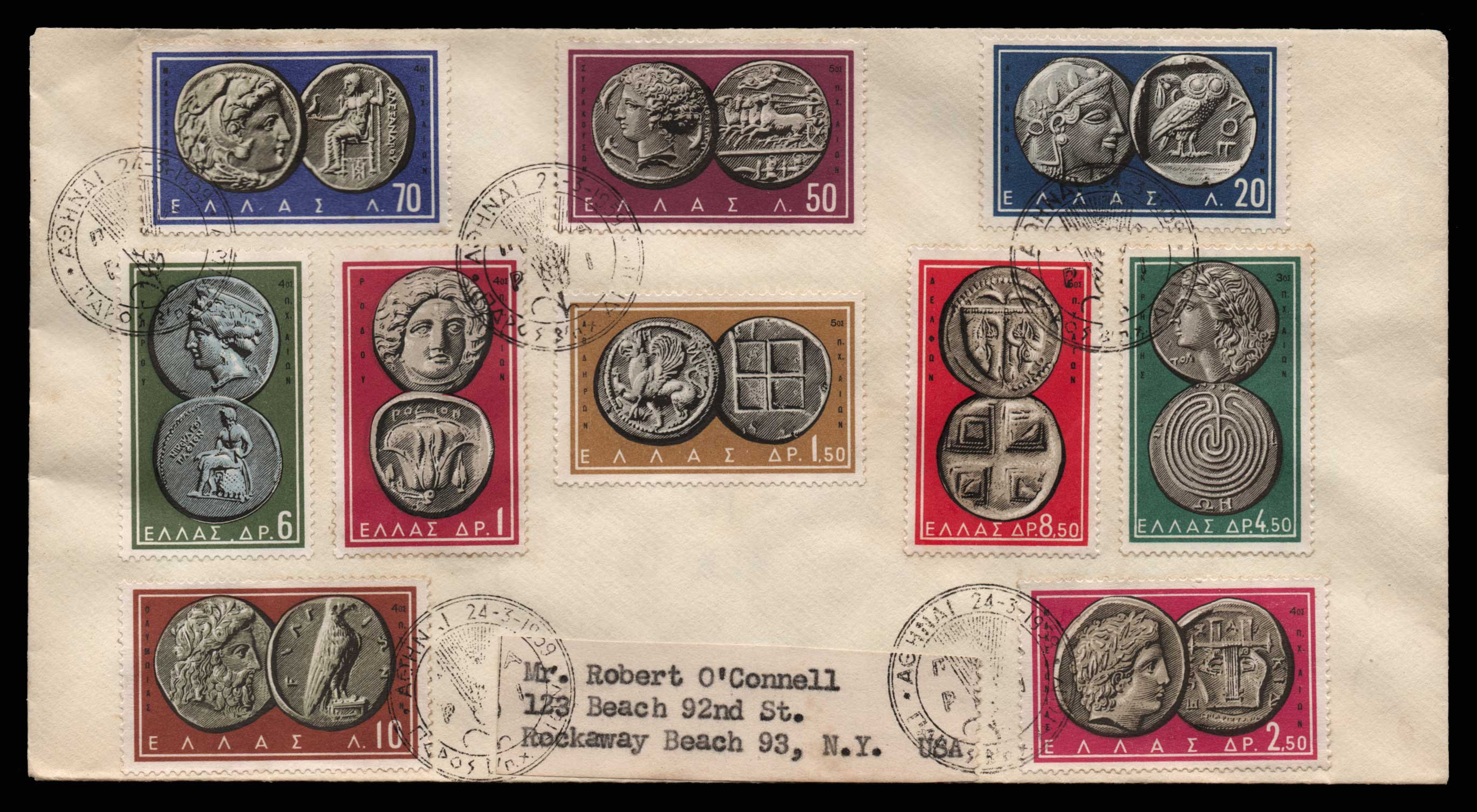 Lot 887 - -  FIRST DAY COVER First day cover -  Athens Auctions Public Auction 74 General Stamp Sale
