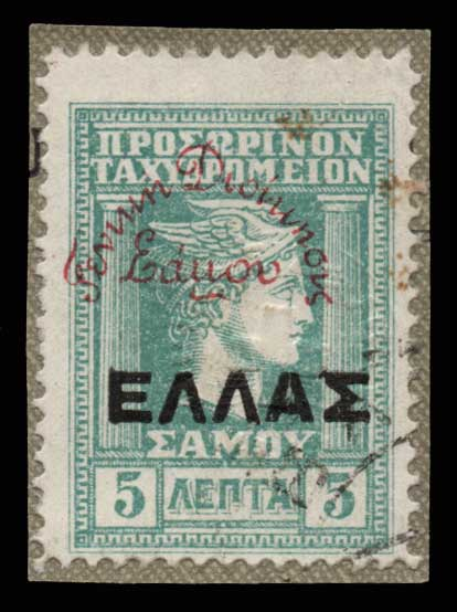 Lot 1105 - -  SAMOS ISLAND Samos Island -  Athens Auctions Public Auction 74 General Stamp Sale